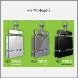 Κλειδαριά Ασφαλείας Alfa 750