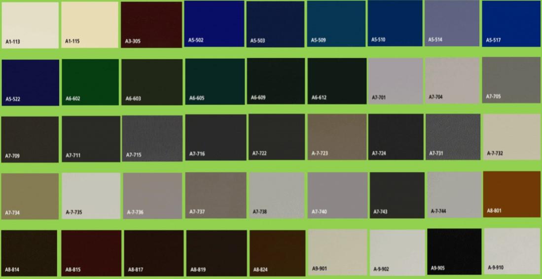 MAT χρώματα