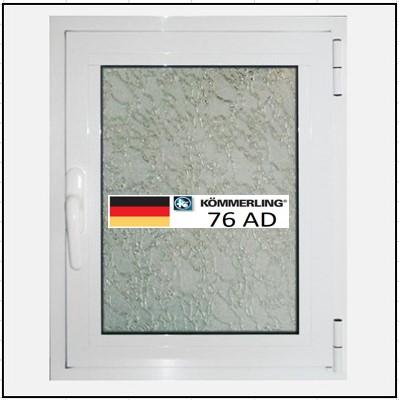 Συνθετικά κουφώματα PVC Μονόφυλλο Ανοιγόμενο Τζάμι KÖMMERLING 76 AD