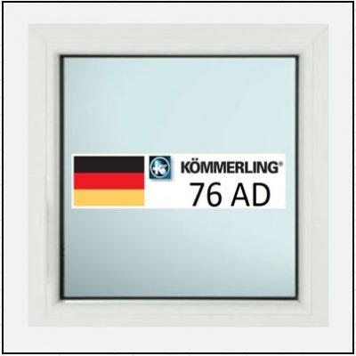 Συνθετικά κουφώματα PVC Σταθερό Τζάμι KÖMMERLING 76 AD