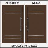 ΦΟΡΑ ΠΟΡΤΑΣ ΕΙΣΟΔΟΥ 54100