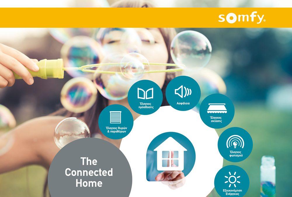Το «έξυπνο σπίτι» γίνεται πραγματικότητα με το σύστημα TaHoma της Somfy